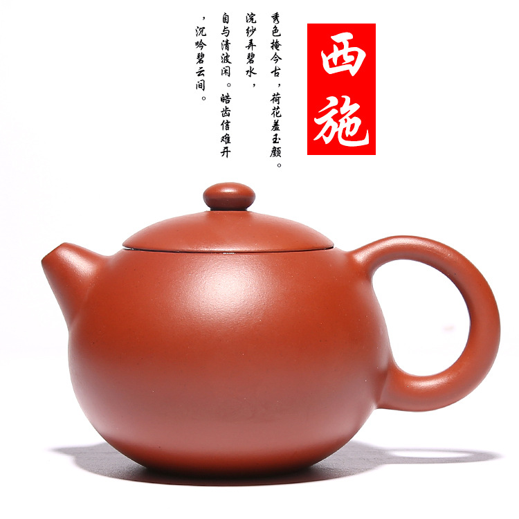 Special yixing authentic undressed ore xi shi manual it kunfu tea teapot tea set a single medium