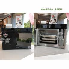 Электрическая паровая печь OTHER Miele DG6001