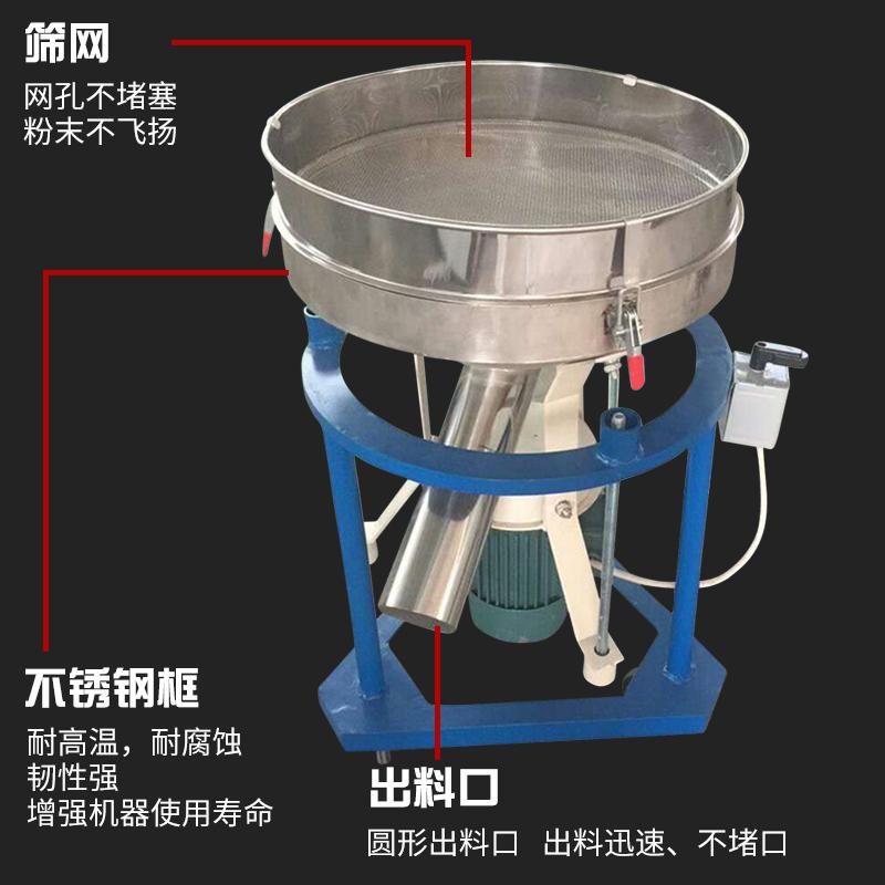 振动筛选机 电动筛粉机 大型食品振动筛 分离设备 粉末过滤震动筛