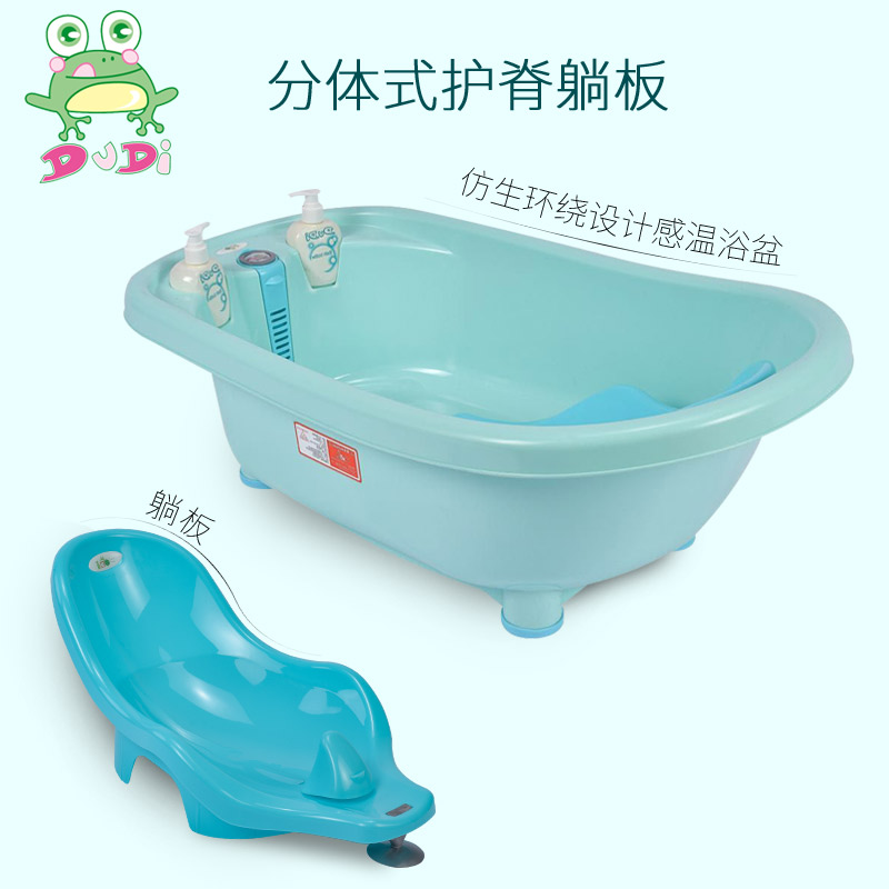 Dudi baby bathtub baby tub can sit baby bath tub children bucket ...