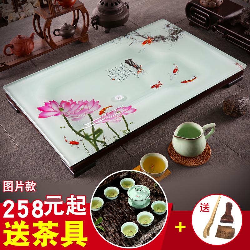 邱公子家用客厅现代简约功夫茶具钢化玻璃茶盘套装茶台陶瓷长方形