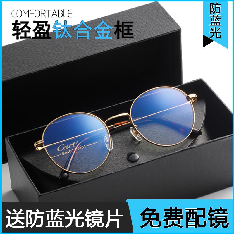 超轻近视眼镜女韩版潮复古圆眼镜框网红款可配有度数成品近视镜男