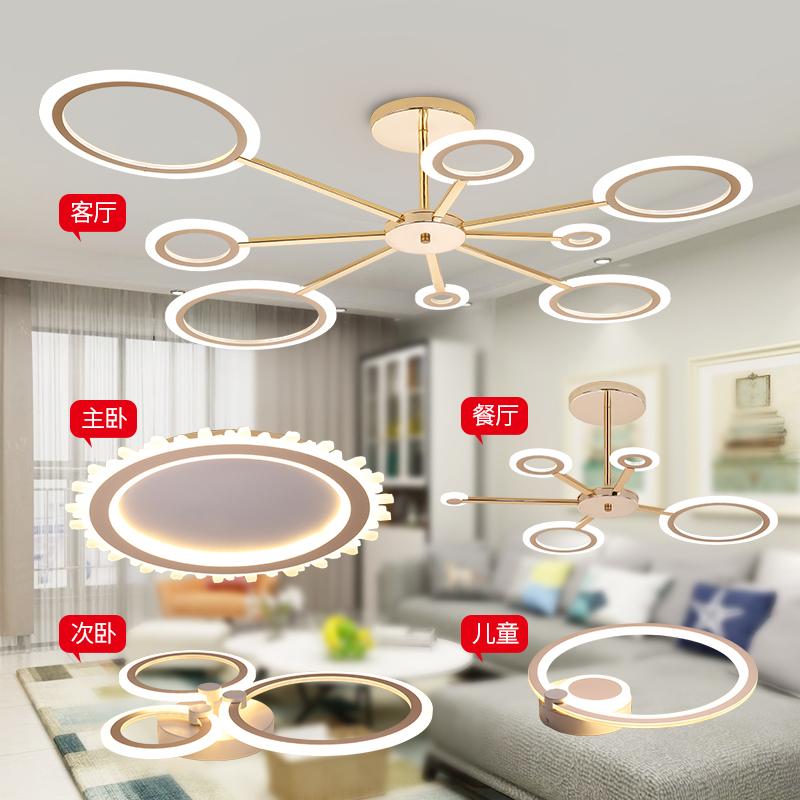 现代简约客厅吊灯轻奢北欧风格灯具全屋三室两厅卧室餐厅组合套装