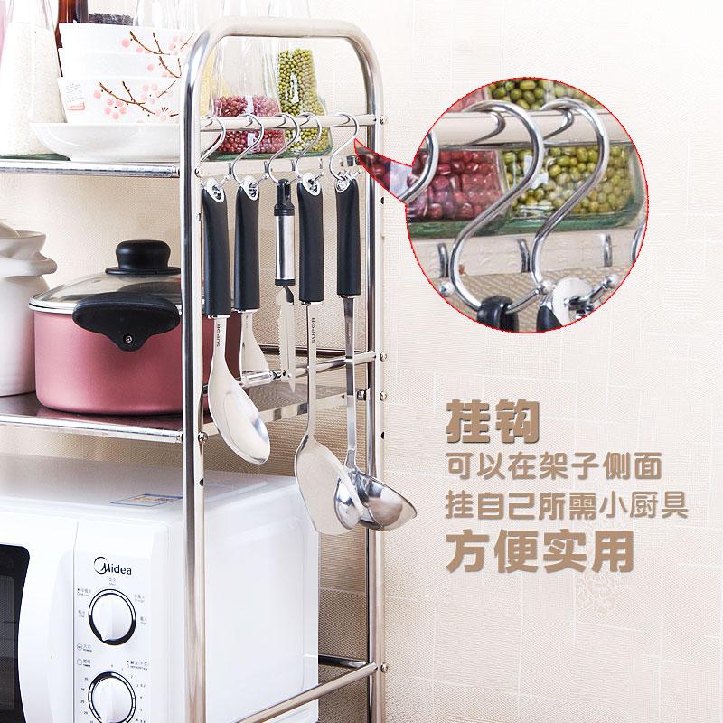 宝步不锈钢厨房置物架微波炉架烤箱架3层收纳架锅架调味料灶台架
