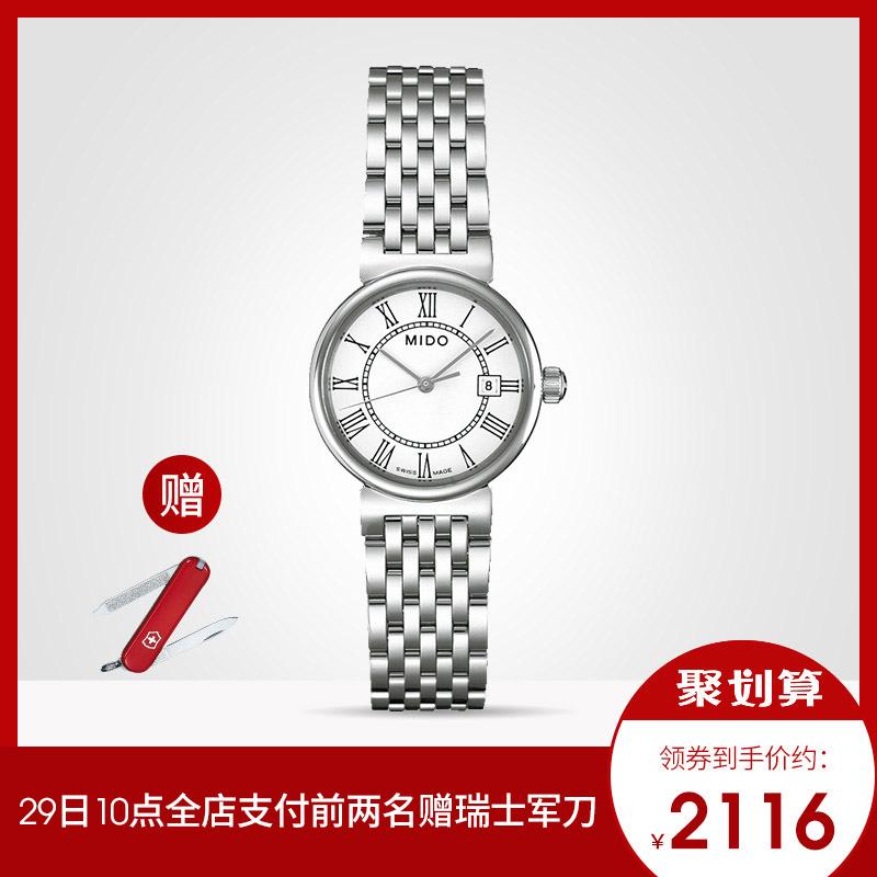 瑞士美度MIDO瑞士手表都瑞系列钢带潮流简约石英女表M2130.4.26.1
