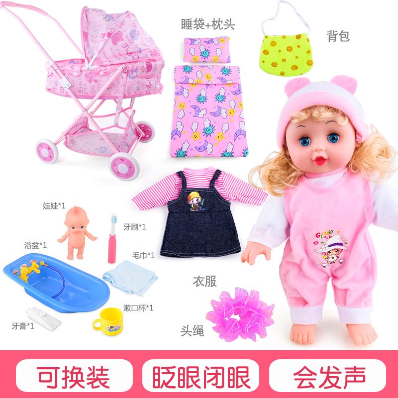 大号玩具推车宝宝加厚小推车带娃娃过家家玩具女孩儿童玩具手推车