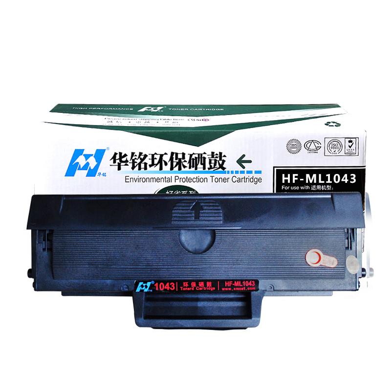 适用MLT-D1043S硒鼓三星SCX-3201G打印机3200墨盒3208晒鼓ML1660 1661 ML1666 1670 1676晒鼓1860 1861 1865W
