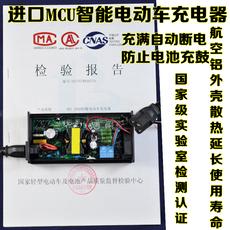 Зарядное устройство для электромобиля Shun away