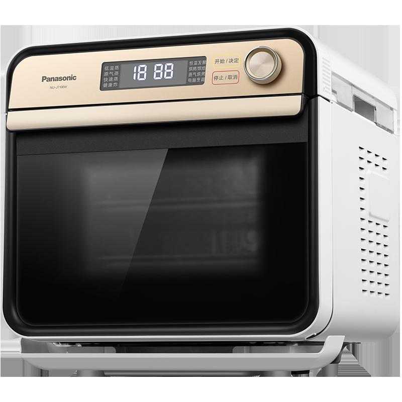 Panasonic-松下 NU-JT100W电烤箱电蒸烤箱家用多功能烘培蒸汽烘烤
