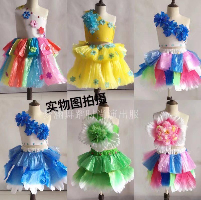 儿童成人环保塑料袋手工制作diy女孩演出服亲子时装秀走秀表演服_7折