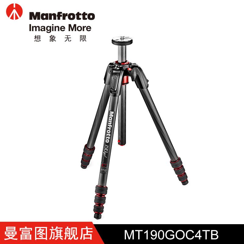 曼富图190goM新品上市MT190GOC4单反相机4节碳纤维三脚架专业便携
