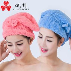 诚利2条装干发帽超强吸水速干加大厚浴帽长发包头巾韩版干发毛巾