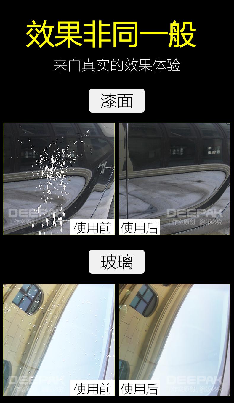 效果非同一般来自真实的效果体验泰面D-斗使用前使用后玻璃使用前使用后-推好价 | 品质生活 精选好价