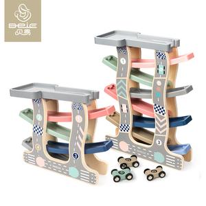 贝易滑翔车玩具1-2-3周岁益智男孩小汽车女宝宝轨道车儿童玩具车