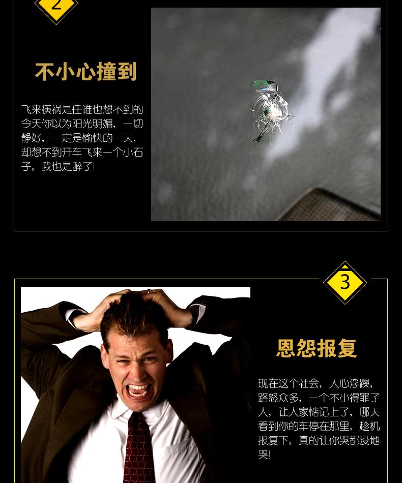 雨熙汽车用品专营店_大众领航品牌产品评情图