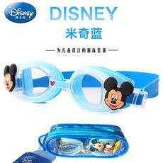 Swimming goggles Disney Children's swimwear