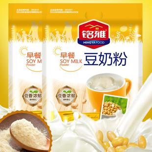 铭雅豆奶粉营养早餐350克内含小袋装速溶即食豆浆冲饮成人学生女