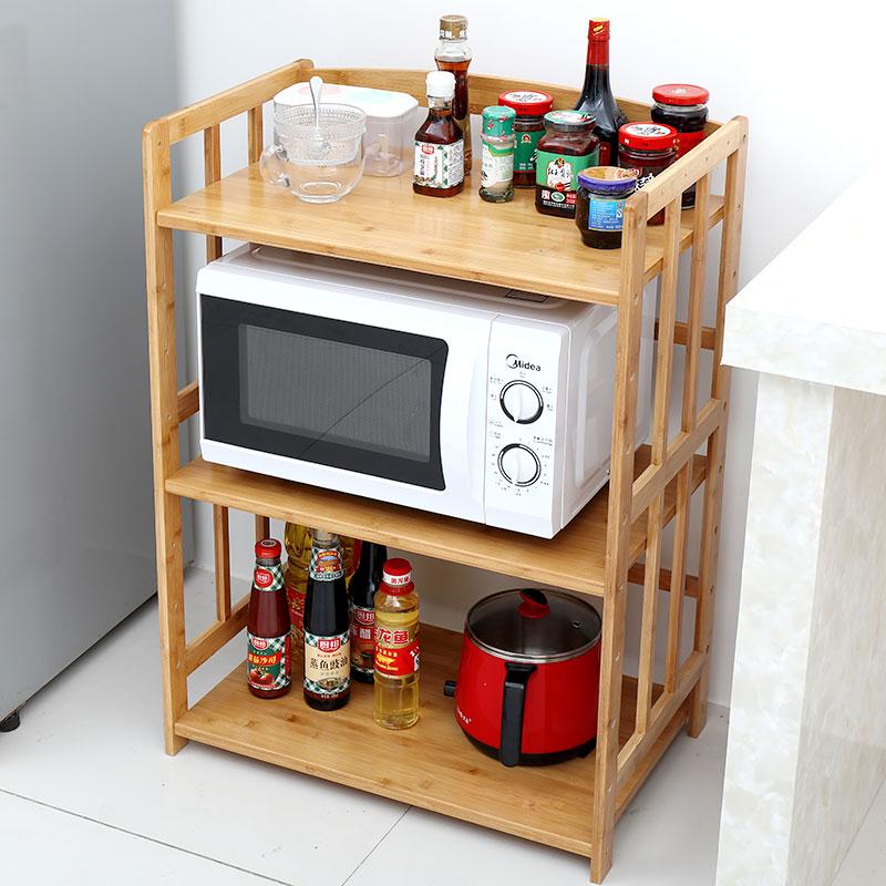 厨房置物架落地微波炉架厨房用品收纳架烤箱架锅架实木竹2层3层