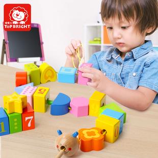 特宝儿串串珠玩具婴儿穿线积木儿童穿珠子宝宝益智玩具1-2周岁3岁
