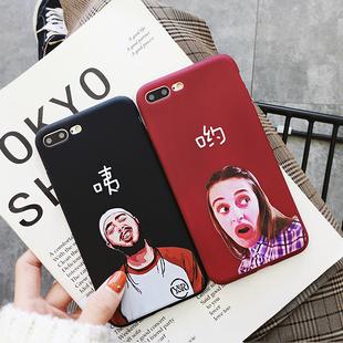 欧美风情侣咦哟苹果7Plus手机壳恶搞怪表情包iPhoneX全包软壳8/6s