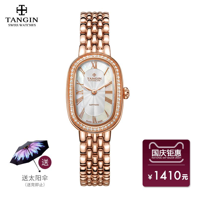 瑞士天珺tangin正品手表女 椭圆形时尚玫瑰金石英手表女1031