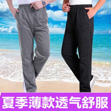 春秋款男装运动裤夏季薄款男士中年休闲裤中老年人宽松长裤松紧腰