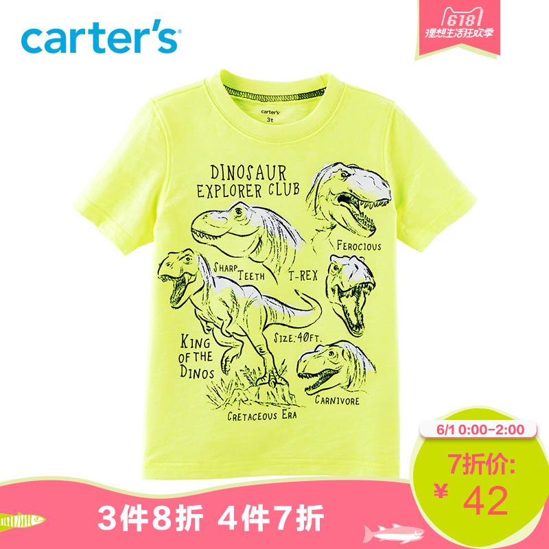 Quần áo Bé nữ  Carter's 21581