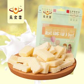 内蒙古奶酪150g