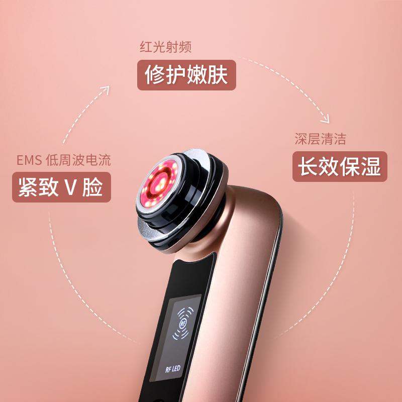雅萌日本YAMAN瘦脸面眼部射频进口导入电子美容仪嫩肤HRF-10T-PRO