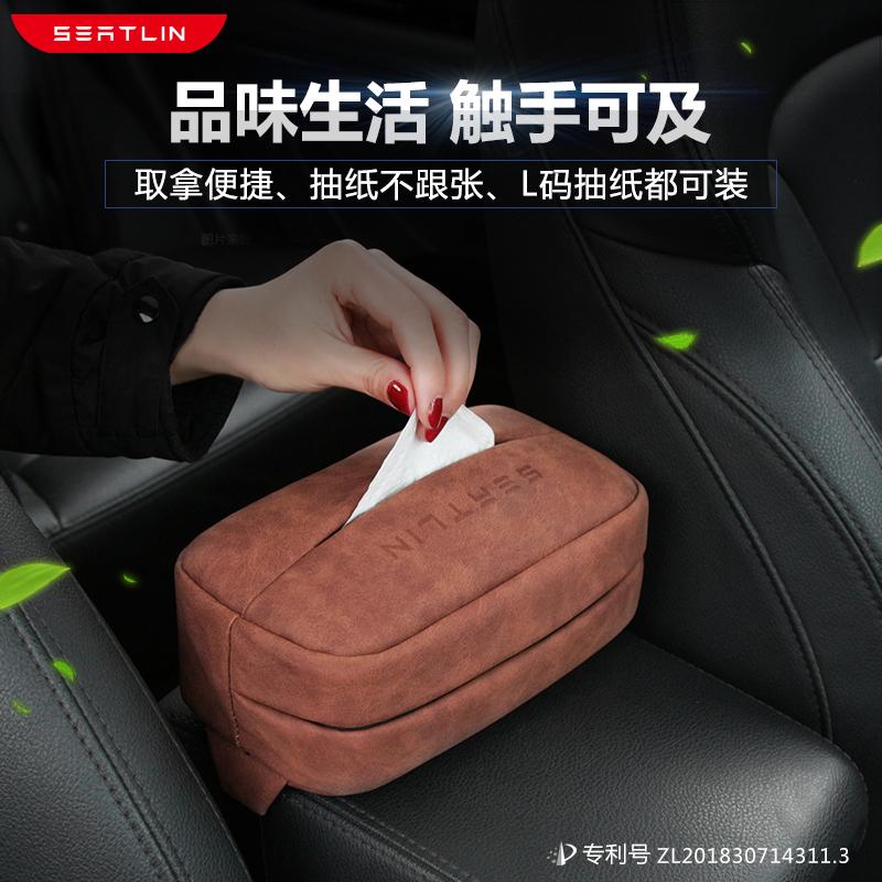 挂式多功能车载纸巾盒
