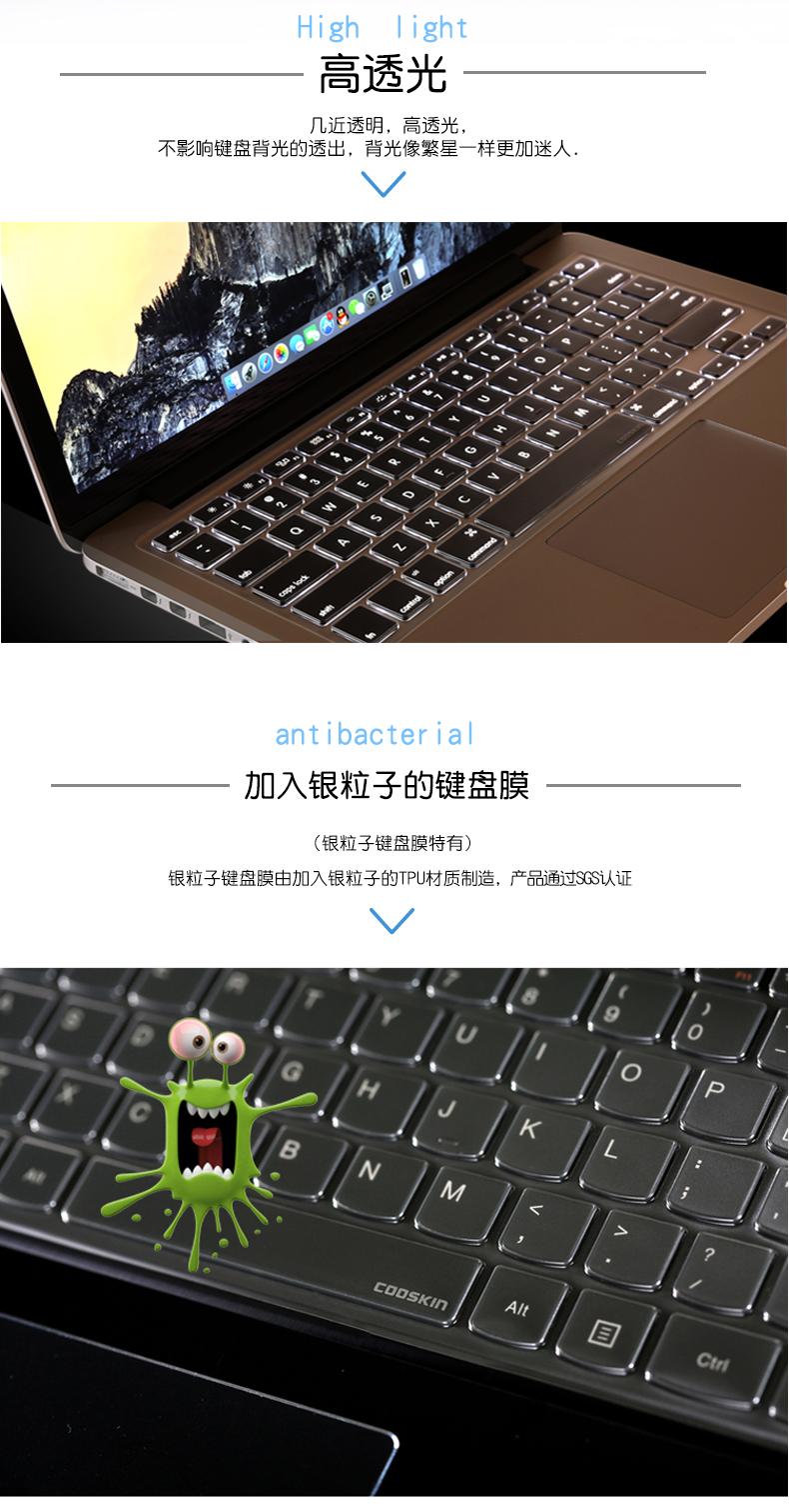 酷奇酷怡专卖店_Cooskin/酷奇品牌产品评情图