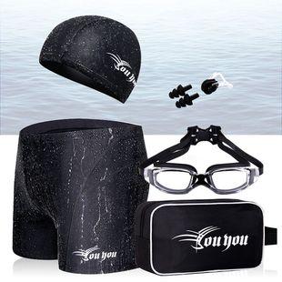 佑游男士游泳五件套装 游泳装备男时尚平角加大码加肥游泳裤泳衣