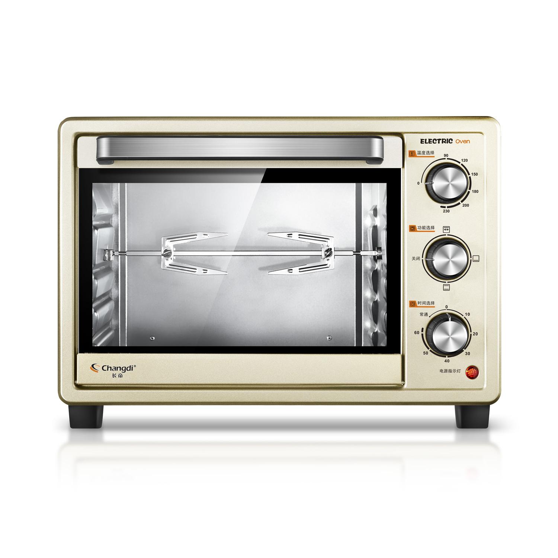 长帝 TR251家用多功能全自动烘焙25L迷你电烤箱 旋转烤叉蛋糕烤箱