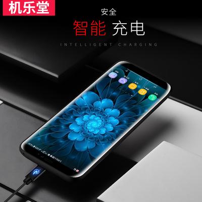 Blueqa/蓝强 机乐堂 三星S8plus背夹电池S8+充电宝快充移动电源超薄手机壳式冲