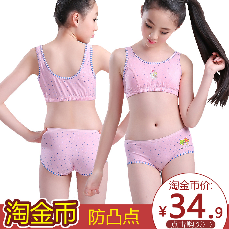 Girl underwear small vest suit 10 12 13 16 year old cotton ...