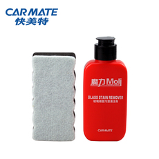 Detergent for cars Car mate