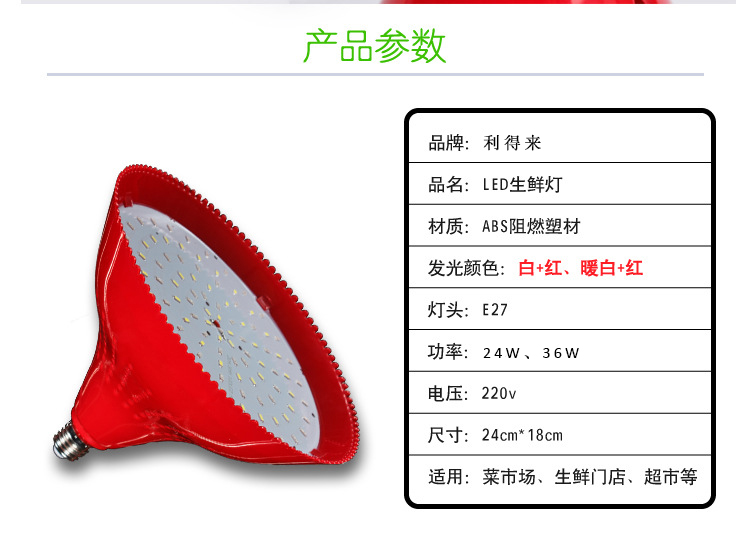 LED-светильник China optoelectronics  LED - 12