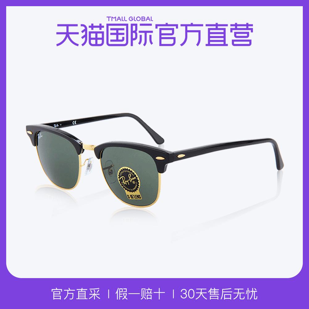 RayBan雷朋俱乐部大师偏光太阳镜大框显瘦RB3016大尺寸51