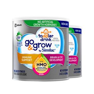 【直营】2罐美国雅培Go&Grow母乳低聚糖HMO婴幼儿奶粉3段680g