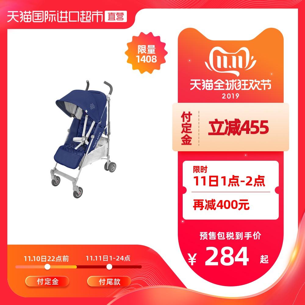 双11预售大白菜 Maclaren 玛格罗兰 Quest 婴童车 ¥284包邮包税(需120元定金)