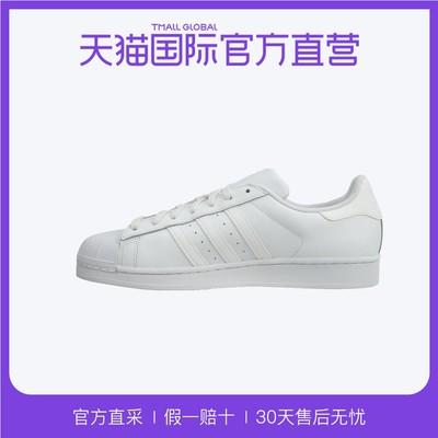 三叶草男鞋贝壳头休闲情侣鞋白色板鞋B27136