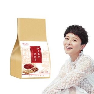 丸颜堂红豆薏米芡实茶赤小豆薏仁茶大麦茶叶非水果花茶组合男女