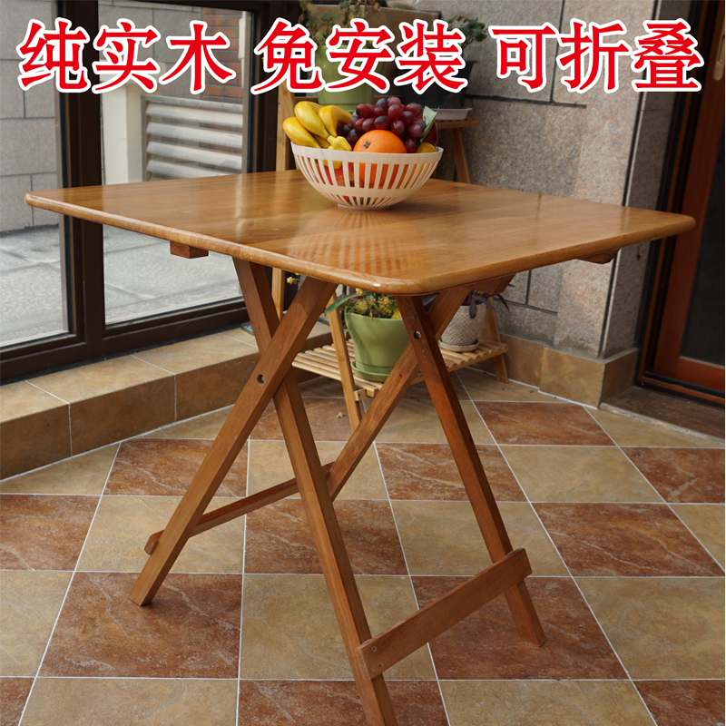 Solid wood folding table simple table folding small square table folding table dining table home leisure study table