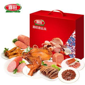喜旺喜运来礼盒 9种熟食肉制品大礼烤鸡猪耳猪蹄火腿即食