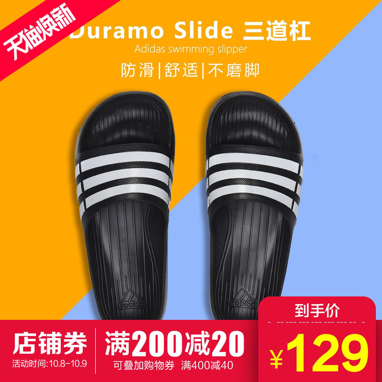 Adidas阿迪达斯男鞋透气休闲沙滩鞋防滑凉拖凉鞋运动鞋拖鞋G15890