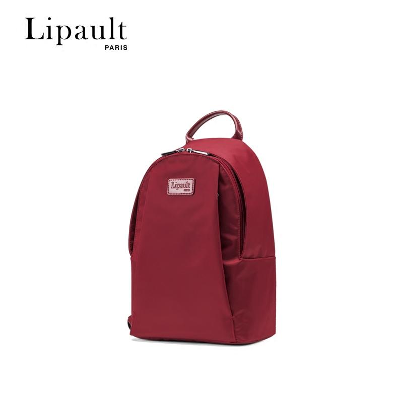 Lipault轻盈舒适尼龙女包包时尚拼接双肩包 休闲简约软面旅行背包