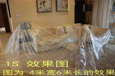 Подложка Компания Home украшение пластик пыль