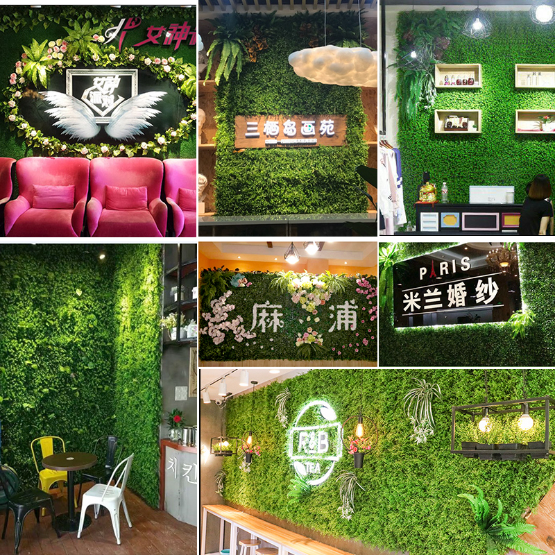 Green plant wall simulation plant wall decoration plastic green wall hanging indoor turf door head fake lawn background flower wall surface