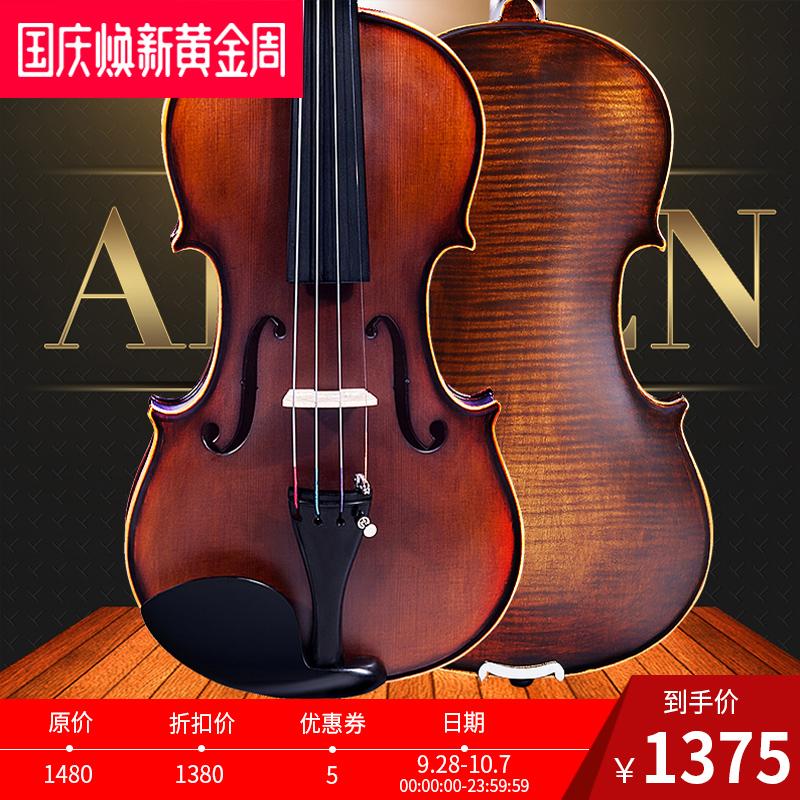 艾尔音独板小提琴专业级纯手工成人儿童初学者考级木质演奏级乐器