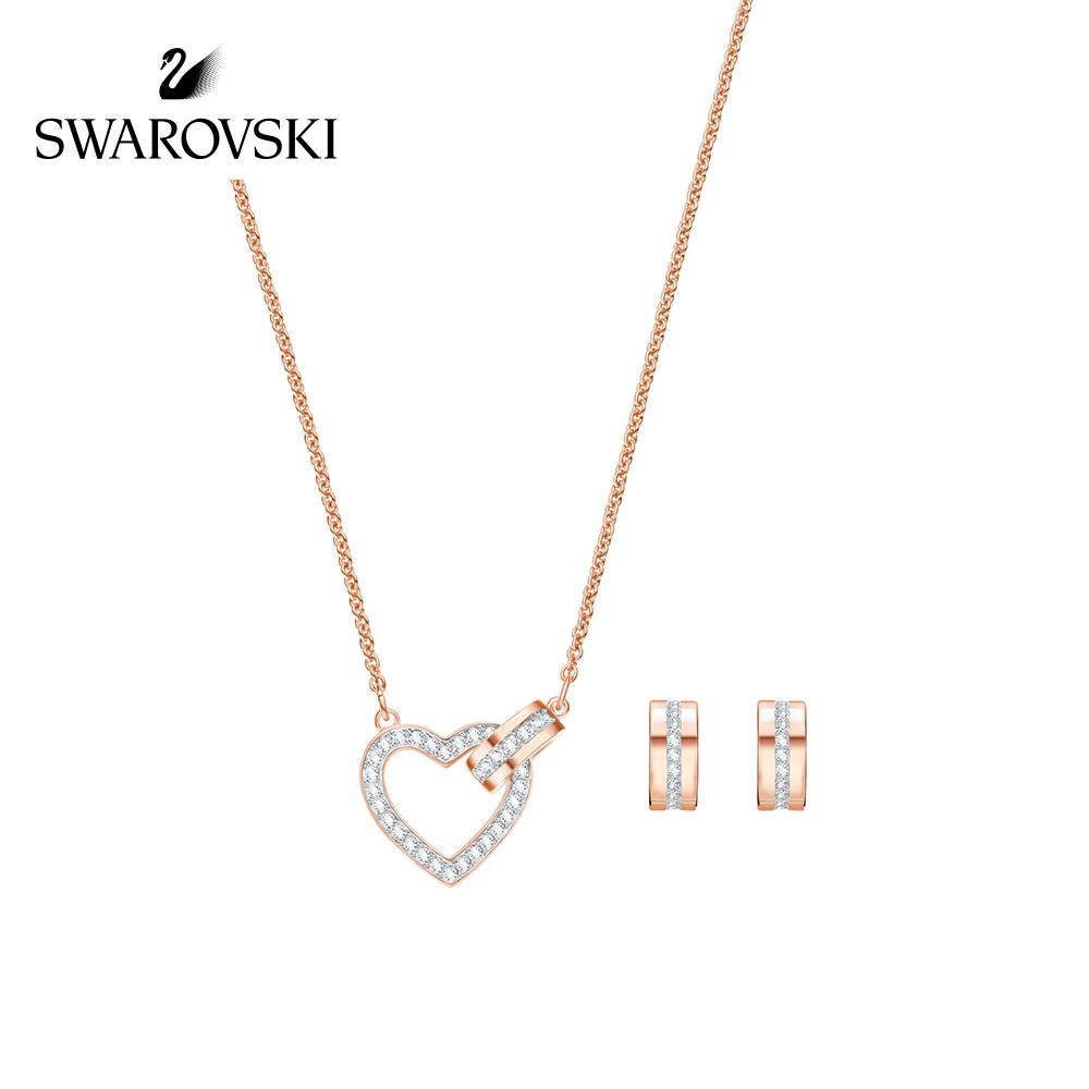 施华洛世奇 LOVELY套装 绳结爱心 浪漫清新 表达爱意